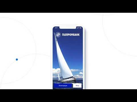 ГАЗПРОМБАНК. Мобильное приложение. Обучающий ролик
