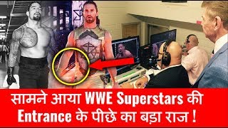 WWE Superstars Entrance Secret ! Biggest Mystery WWE Entrance ! How WWE Superstar Enter the Ring ! - Video Youtube