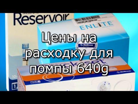 Лазерное лечение диабета отзывы