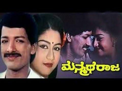 Full Kannada Movie 1989 | Manmatha Raja | Kashinath, Jaggesh, Sudha Rani.