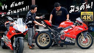 Ducati V4 Exhaust Sound | Termignoni vs. Akrapovic Full System | Eng Sub.