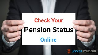 How to check pension status online