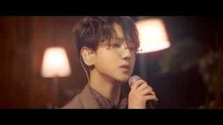 YESUNG (Super Junior) - No More Love - Live Video