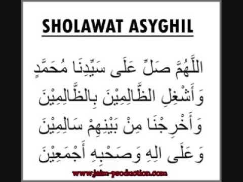Shalawat asygil