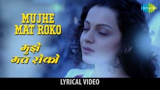 Mujhe Mat Roko with Lyrics | मुझे मत रोको गाने