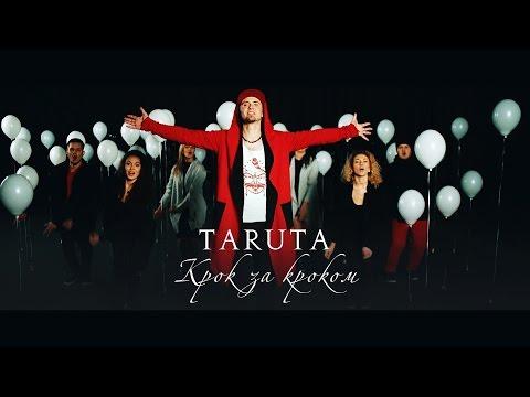 TaRuta - Крок за кроком