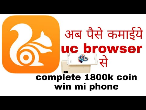 How to Earn money uc browser complete 1800k ucoin win mi phone