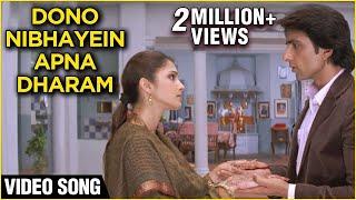 Dono Nibhayein Apna Dharam-Video Song  Ek Vivaah Aisa Bhi   Sonu Sood, Isha Koppikar   Ravindra Jain