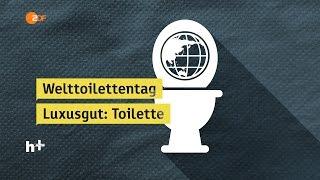 Luxusgut Toilette - Heuteplus | ZDF