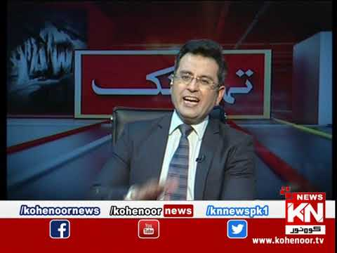 Teh Tak 02 April 2019 | Kohenoor News Pakistan