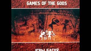 GUDA - Даўней жылі людзі, ня вералі богу (перадвелікодная паставая)