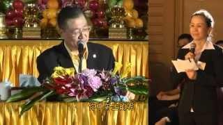 066 肺癌 流产的孩子 【现场看图腾精彩片段 卢军宏台长 吉隆坡马来西亚 (字幕) 】 【Master JunHong Lu】