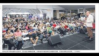 梁文道主讲::-香港往事, 在身份认同政治之外 (部分节录)