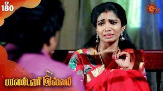 Pandavar Illam - Episode 180 | 25th February 2020 | Sun TV Serial | Tamil Serial