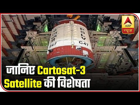 Cartosat-3 Satellite: Know Its Unique Feature And How It Will Enhance Border Security | ABP News