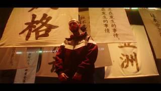 Andy Panda - Брат передал (Official Video)
