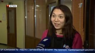 Главные новости. Выпуск от 27.08.2018