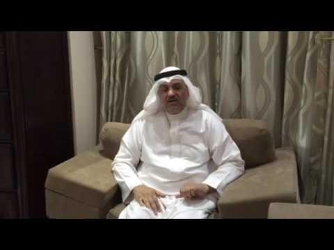 عائلة سعودية ترعى خادمة مصابة بالشلل منذ 19 عاماً