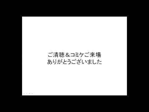 保田塾講義『PHVと性徴』