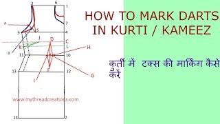 Easy Tutorial To Mark Darts In Kameez / Kurti