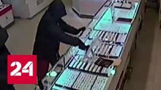 Задержаны налетчики, ограбившие ювелирный салон в Москве