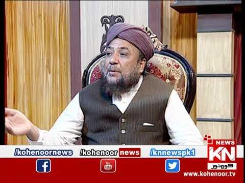 istakara 16 March 2020 | Kohenoor News Pakistan