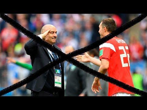 Россия без футбола но с фифой