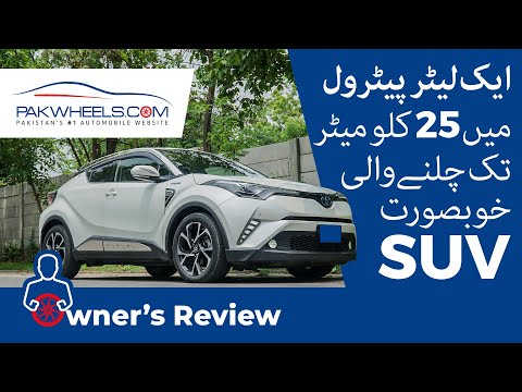 Toyota C-HR 2018 | Owner's Review | PakWheels