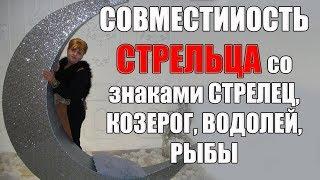 Знакомства наташа, 19, стрелец, овен, киев, 20 сайт знакомства для подростков с 14 лет