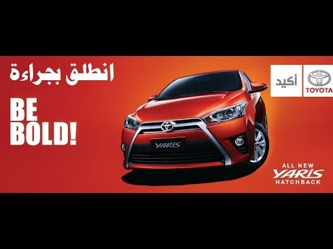 Toyota Yaris Hatchback 2015 - More Details