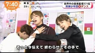 170512 BTS Blood Sweat & Tears (Japanese Ver.) live on Mezamashi TV めざましテレビ