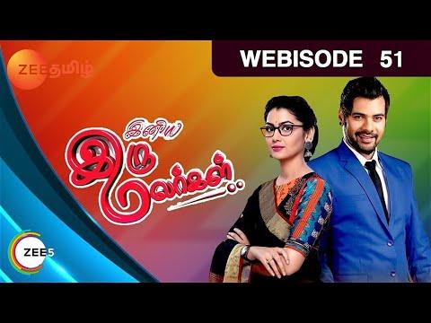 Iniya Iru Malargal - Indian Tamil Story - Episode 50 - Zee