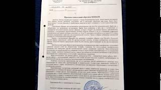 Протоколы испытаний образцов Сахно-Курашова