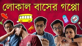 Bengalis in Local Bus | The Bong Guy