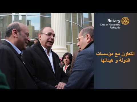 The caravan of hope and work to Sohag from the Rotary Club of Alexandria, Raqouda and El Montaza
