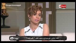 بوضوح - نور قدري تحكي عن بدايتها كمطربة ونجاحها في دراما رمضان ومشوارها الفني