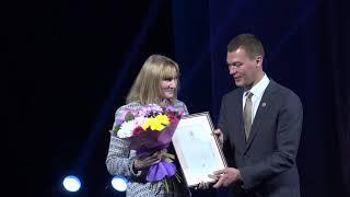 Михаил Дегтярев поздравил педагогов края с Днем учителя