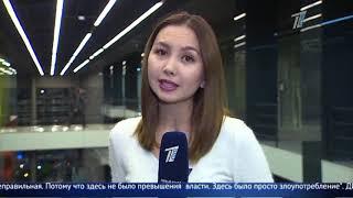 Главные новости. Выпуск от 22.10.2018