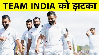 WTC Final खेलने जाने से पहले Team India को झटका, वीडियो में देखिए क्या है वजह | Sports Tak