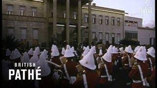 British Royal Visit To Ethiopia (1965)