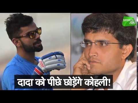 Virat Kohli Eyes Another Unique Record | Sports Tak