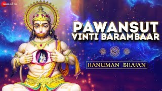 Pawansut Vinti Barambaar | पवनसुत विनती बारंबार | Zee Music Devotional | Hanuman Bhajan with Lyrics