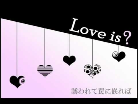 【Megpoid】Love is?【Original Song】【VOCALOID3】