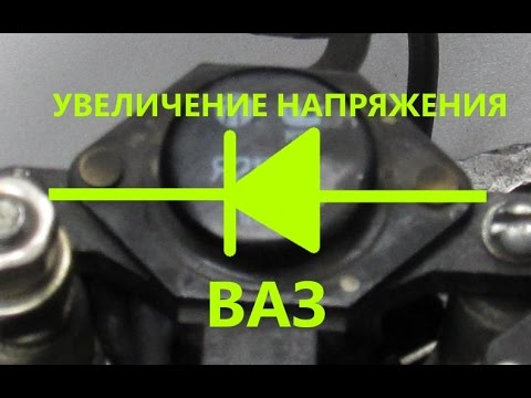 Фото №1 - доработка генератора ВАЗ 2110 установка диода