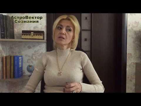 Левин кремлевский астролог