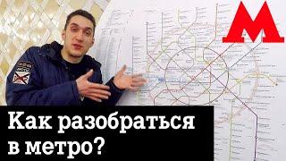 Почта россии м московская спб