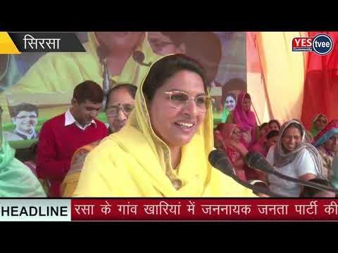 डबवाली की विधायक नैना चौटाला ने मंच से इनेलो पर जमकर साधा निशाना