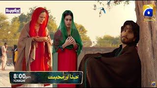 Khuda Aur Muhabbat Season 03  Episode 34 Showbiz Glam Prediction