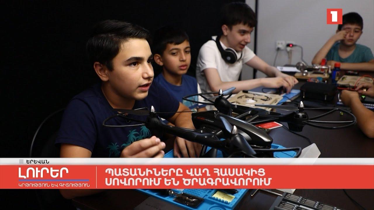 Հանրային հեռուստաընկերությունը Galent.am-ի մասին