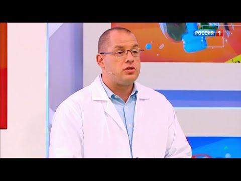 Санаторий по лечению грыжи позвоночника в краснодарском крае